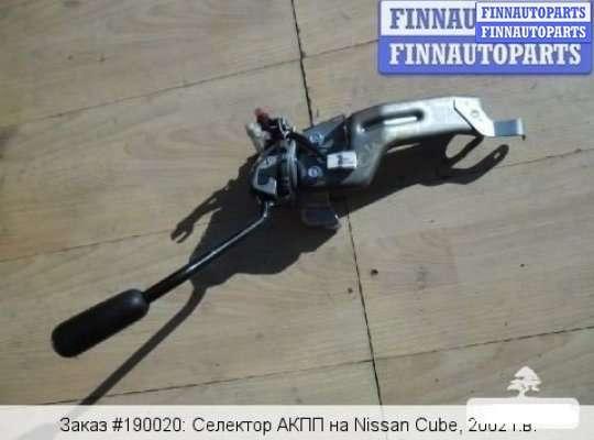 Селектор АКПП на Nissan Cube Z11