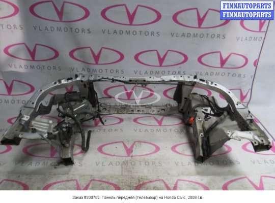 Панель передняя (телевизор) на Honda Civic VIII (4D, 5D)