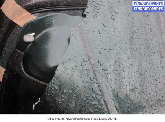 Крышка багажника на Subaru Legacy Outback III (BL, BP)