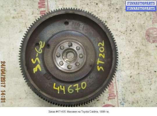 Маховик на Toyota Caldina T211