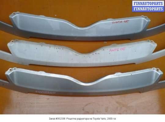 Решетка радиатора на Toyota Yaris Verso