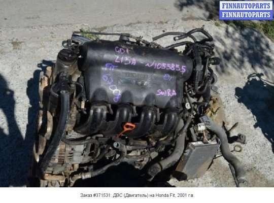 ДВС (Двигатель) на Honda Fit GD