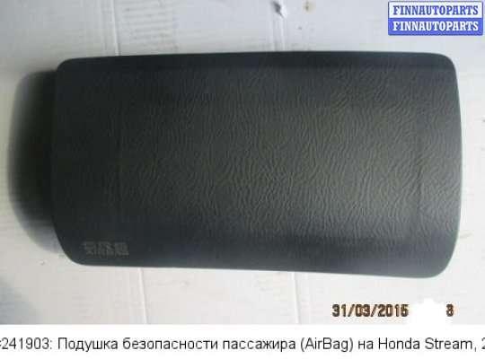 Подушка безопасности пассажира (AirBag) на Honda Stream