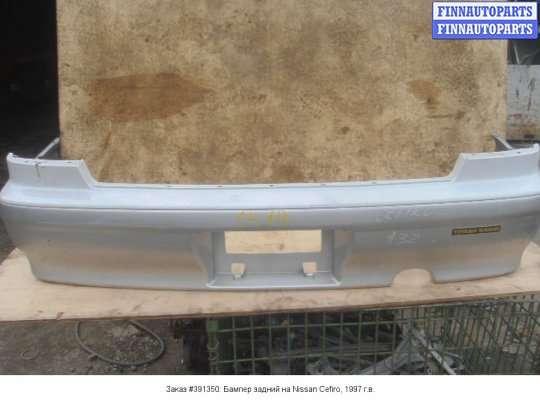 Бампер задний на Nissan Cefiro 32