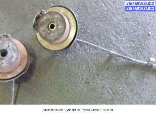 Суппорт на Toyota Chaser ZX 90