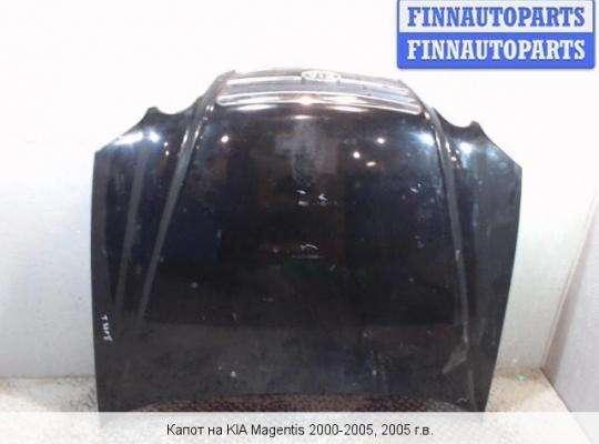 Капот на Kia Magentis I