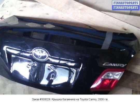 Крышка багажника на Toyota Camry XV40