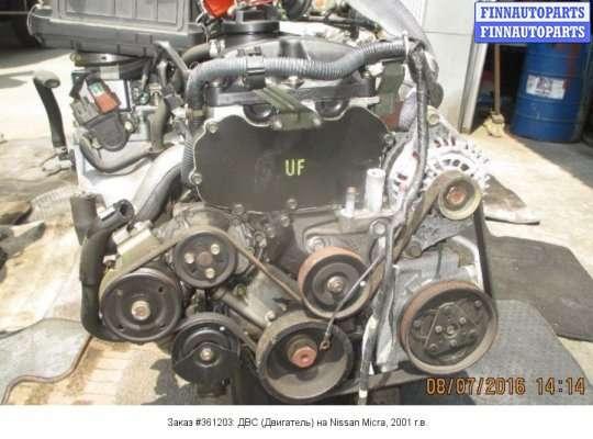 Двигатель (ДВС) CGA3DE