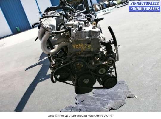 Двигатель (ДВС) QG15DE
