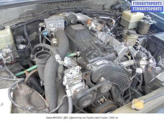 Двигатель (ДВС) 1HD-FTE