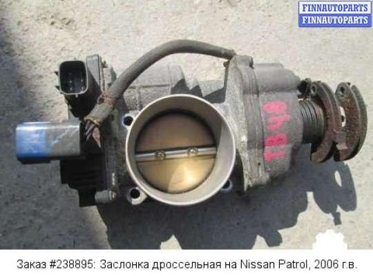 Заслонка дроссельная на Nissan Patrol GR II (Y61)