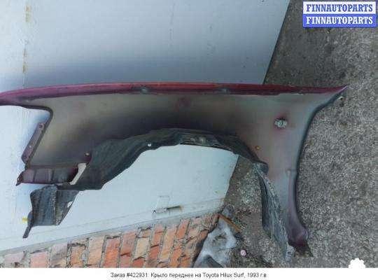 Крыло переднее на Toyota Hilux Surf I (N130G)