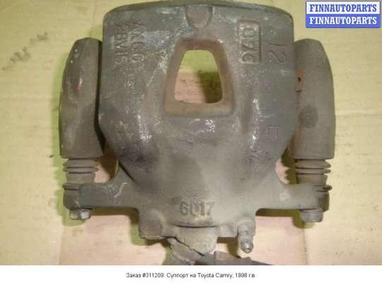 Суппорт на Toyota Camry XV20