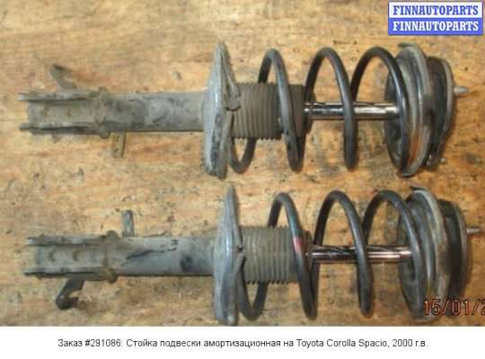 Стойка подвески амортизационная на Toyota Corolla Spacio AE111N