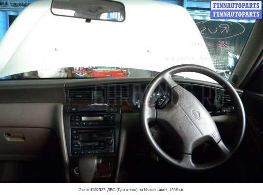 Прочие детали (не вошедшие в список) на Nissan Laurel (C35)