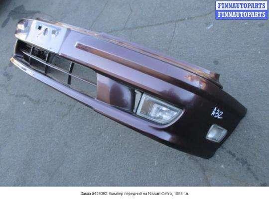 Бампер передний на Nissan Cefiro 32