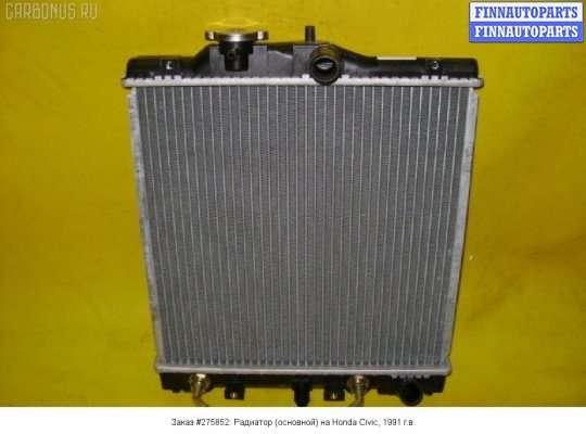 Радиатор (основной) на Honda Civic IV