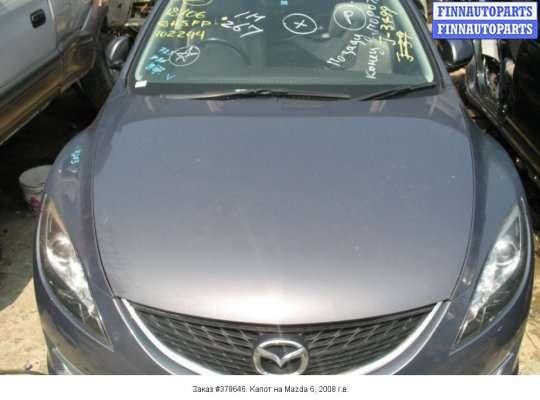 Капот на Mazda 6 II (GH)