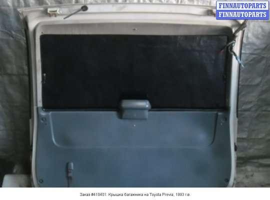 Крышка багажника на Toyota Previa CR