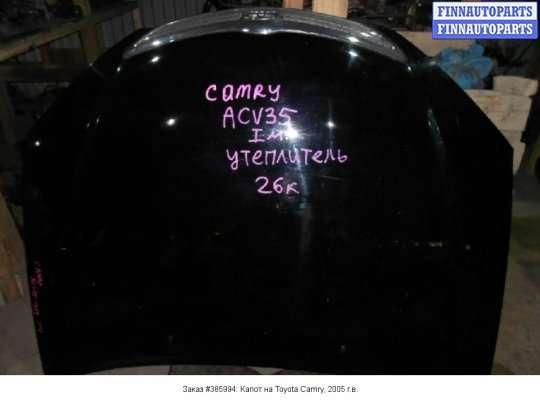 Капот на Toyota Camry XV30