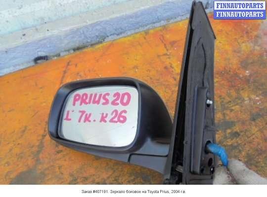 Зеркало боковое на Toyota Prius II