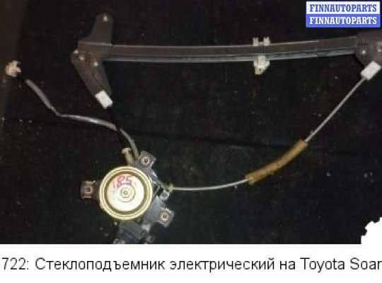 Стеклоподъемник электрический на Toyota Soarer II (JZZ30)