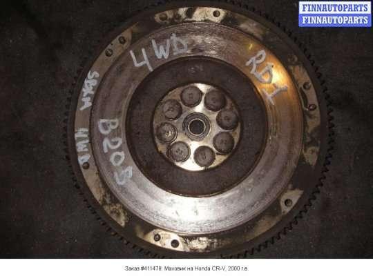 Маховик на Honda CR-V I (RD)