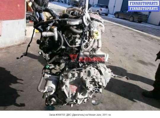 Двигатель (ДВС) MR16DDT