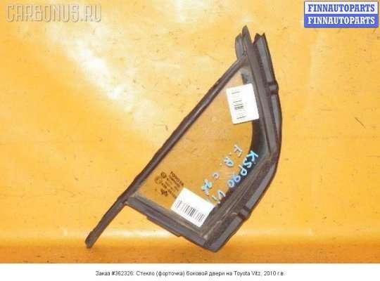 Стекло (форточка) боковой двери на Toyota Vitz SCP90