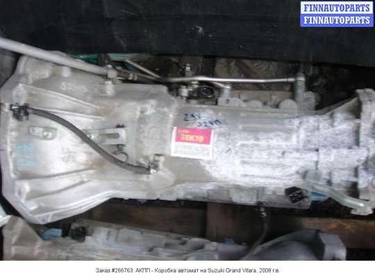 АКПП - Коробка автомат на Suzuki Grand Vitara II (JT, TD54)