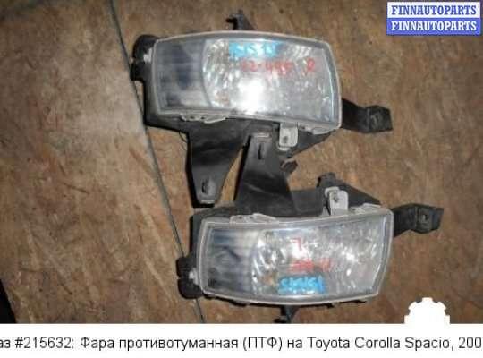 Фара противотуманная (ПТФ) на Toyota Corolla Spacio NZE121