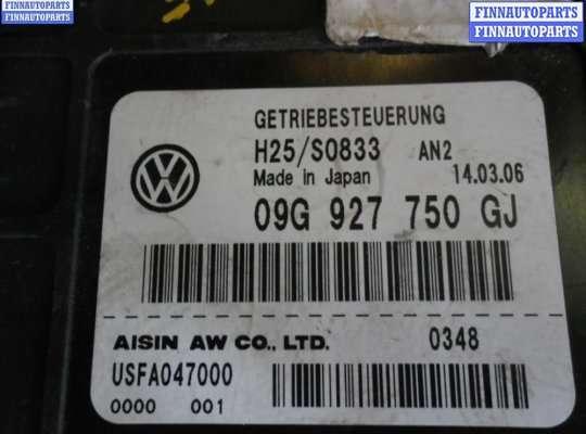 ЭБУ АКПП (блок управления автоматом) на Volkswagen Jetta V
