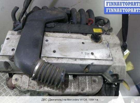 Двигатель (ДВС) M 104.942