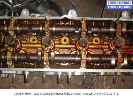 Головка блока цилиндров (ГБЦ в сборе) на Suzuki Grand Vitara II (JT, TD54)