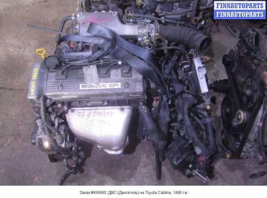 ДВС (Двигатель) на Toyota Caldina T190