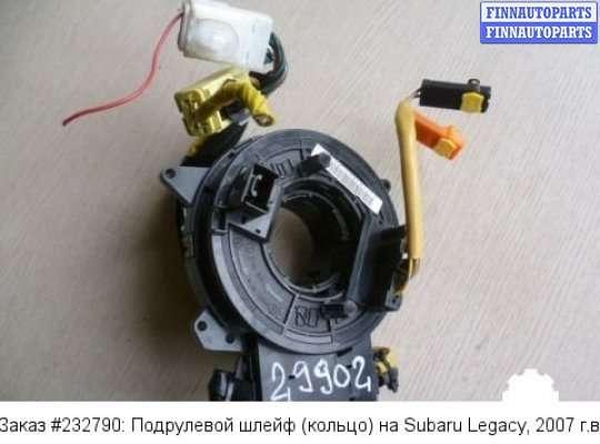 Подрулевой шлейф (кольцо) на Subaru Legacy IV (BL, BP)