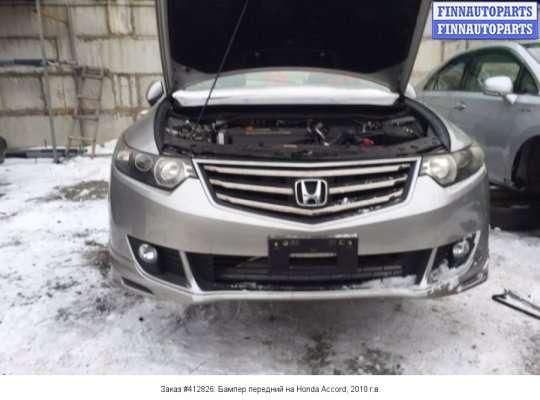 Бампер передний на Honda Accord VIII (CU)