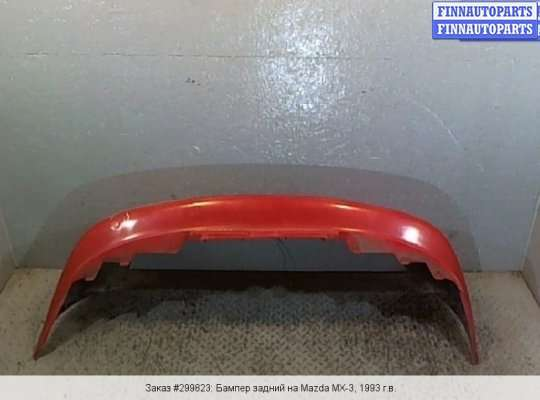 Бампер задний на Mazda MX-3 EC