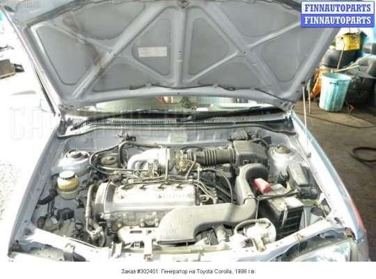 Генератор на Toyota Corolla (E110) (правый руль)