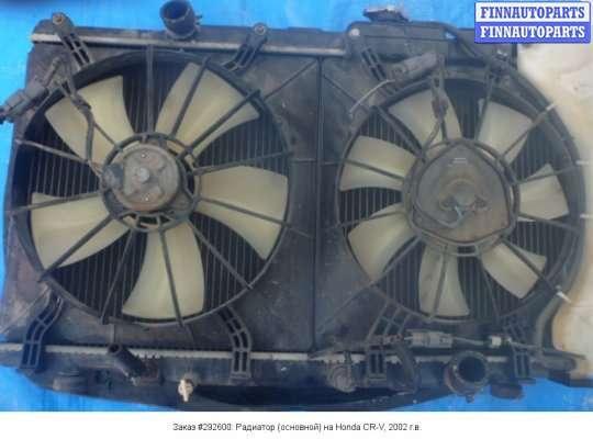 Радиатор (основной) на Honda CR-V II (RD_)