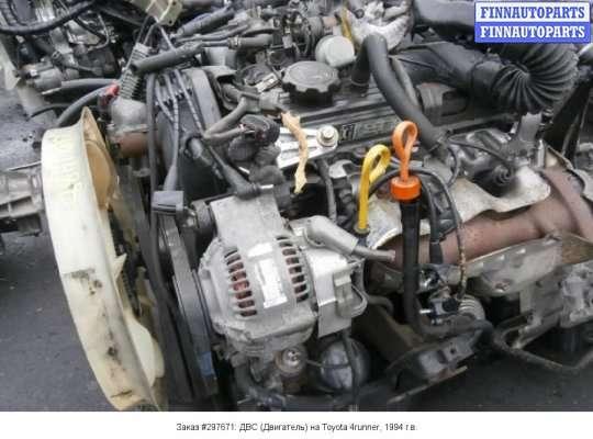 ДВС (Двигатель) на Toyota 4runner (N120, N130)