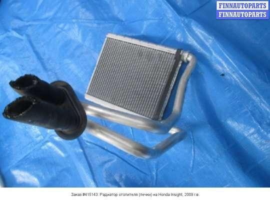 Радиатор отопителя (печки) на Honda Insight (ZE_)