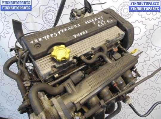 Двигатель (ДВС) 18 K4G