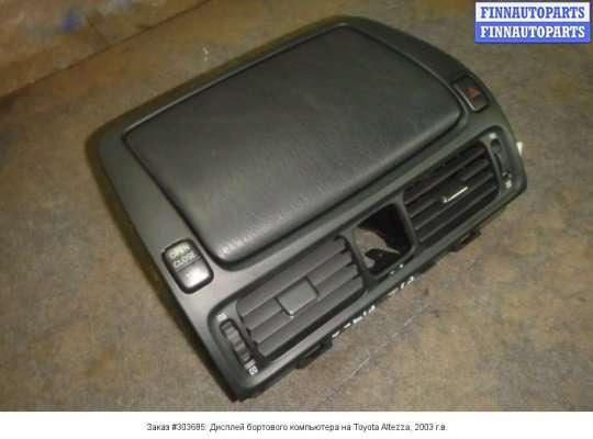 Дисплей бортового компьютера на Toyota Altezza