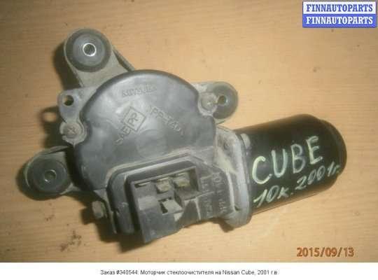 Моторчик стеклоочистителя на Nissan Cube Z10