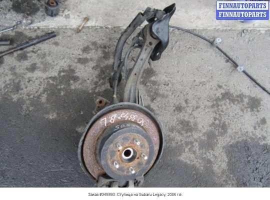 Ступица на Subaru Legacy Outback III (BL, BP)