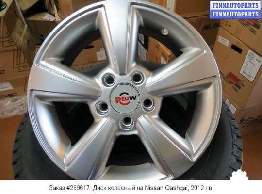 Диск колёсный на Nissan Qashqai