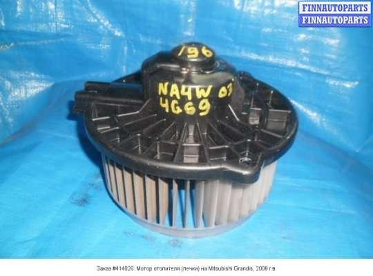 Мотор отопителя (печки) на Mitsubishi Grandis