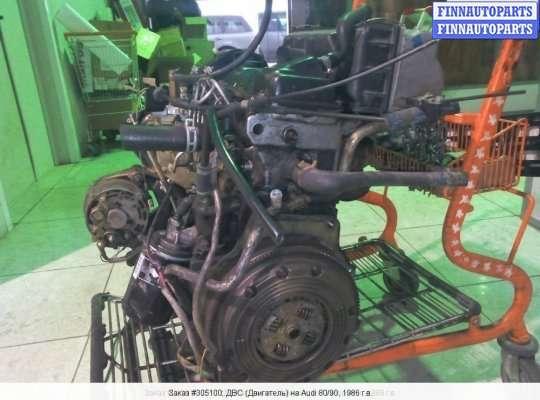 ДВС (Двигатель) на Audi 80 (B2)