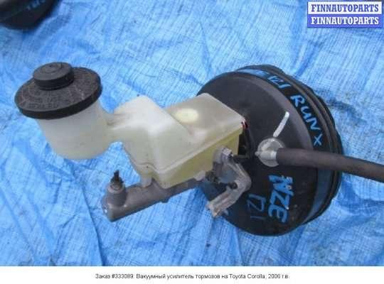 Вакуумный усилитель тормозов на Toyota Corolla Runx